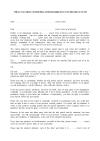 trial flexible working arrangement extension letter